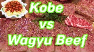 Kobe vs Wagyu: Understanding Japanese Beef