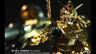 The most expensive Gunpla in the world, PG 1/60 RX 78-2 GOLD (24K) Coating ver.