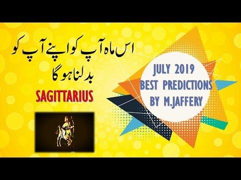 Download Sagittarius Horoscope January Monthly Horoscope 2017 In Hi
