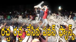 Pawan Fans Hungama At Khaidi No 150 PreRelease Event