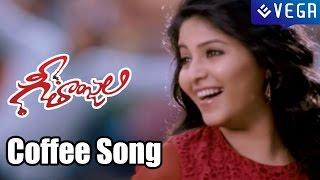 Coffee Song  - Geethanjali
