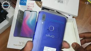 vivo 1811 phone - TH-Clip
