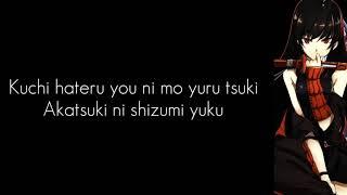 Rika Mayama - Liar Maks (LYRIC)  Op 2 Akame Ga Kill