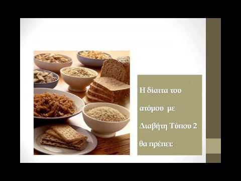 Η χρήση του γεύματος λιναριού στο διαβήτη