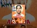 Sati Ansuya (1956) - Hindi Devotional Movies