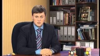 Советы адвоката - Права и обязанности