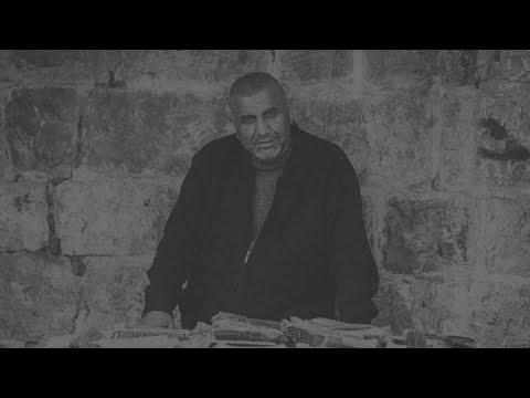 استمع للتسجيل مترجم : ضابط شاباك يهدد فلسطينيًا وثق اعتداءات الاحتلال بالأقصى