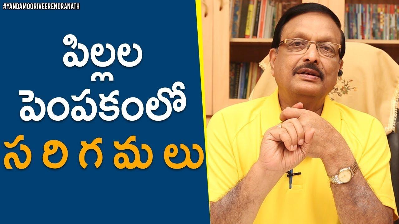 Yandamoori Veerendranath. <br> Yandamoori Veerendranath is a Telugu Novelist. His famous Novels are Tulasi Dalam   Vennelo Aadapilla.