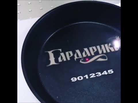 Лазерный маркер TOR CO2 LT с подъемным столом