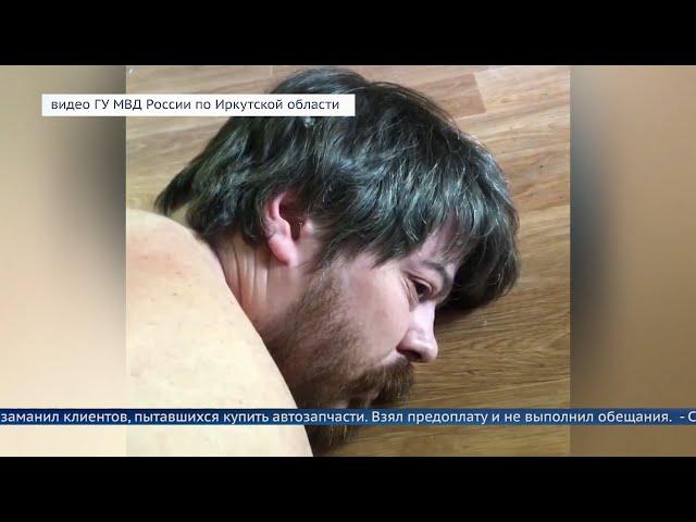 В Приангарье арестовали лже-предпринимателя
