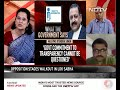 RTI Bill in Lok Sabha: Flashpoint In A Productive Session? - Video