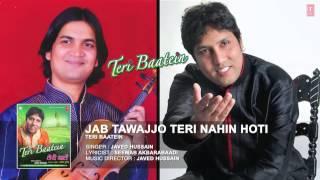 Javed Hussain : Jab Tawajjo Teri Nahin Hoti Latest   - YouTube