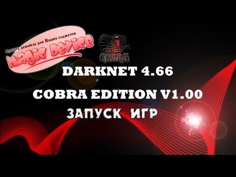Ps3 darknet cobra hydra russian darknet hydra