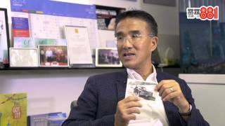 田北辰父親 擁有特別車牌號碼