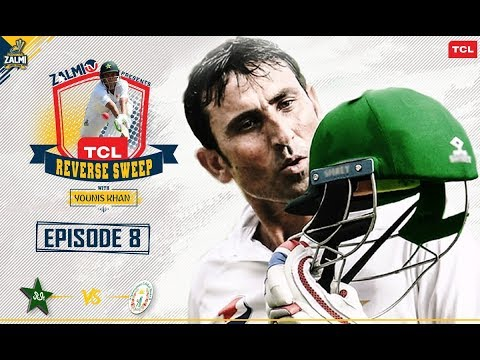 TCL Reverse Sweep with Younis Khan | Pakistan vs Afghanistan | Episode 8 | Cricket World Cup 2019