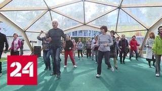 В Москве завершился чемпионат WorldSkills для людей старше 50 лет - Россия 24