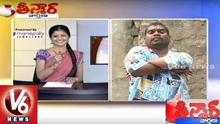 Bithiri Sathi On Swachh Bharat Syllabus | Sathi Funny Conversation With Savitri | Teenmaar News
