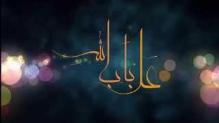 Hamza Namira - Ala Bab Allah | حمزة نمرة - على باب الله تحميل MP3