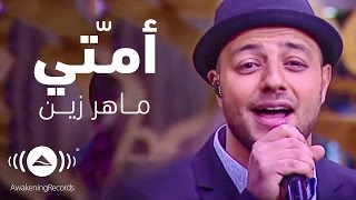 Check out my LIVE performance of my song Ummati on Egyptian talkshow برنامج معكم