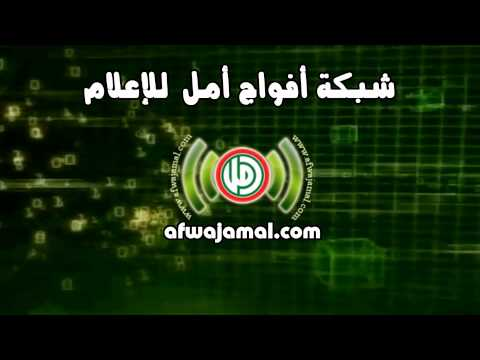 Video of Afwajamal