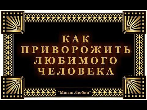 Клод бристоль магия веры книга