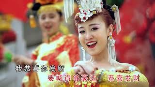 Lagu Imlek Terbaru 2018 Angelina Gong Xi Fa Cai