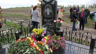 Встреча поклонников таланта Сергея Дроздова, 16.05.2015. Тамбов