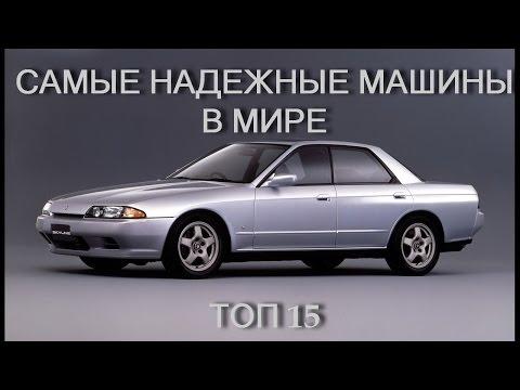 ТОП 10 #авто #КлимовАВТО НАША ГРУППА ВК \