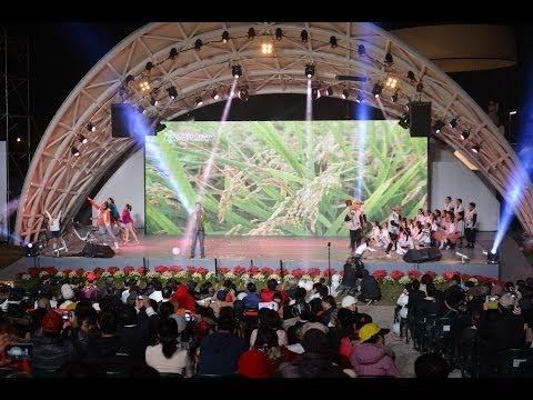 農博開幕晚會.雲林國小師生大合唱「快樂來作田」