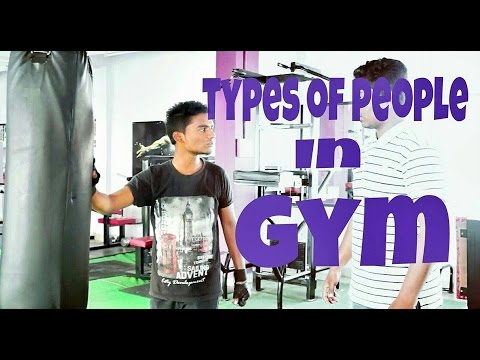 types of people at gym