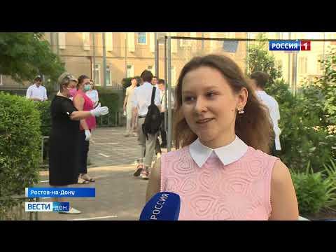 Единый государственный экзамен по русскому языку («Вести. Дон»)