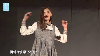 少女革命 SNH48 李美琪 张雨鑫 金莹玥 20181102