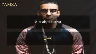 Daddy Yankee & Anuel AA   Adictiva 💉 مترجمة عربي