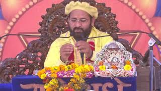 Shrimad Bhagwat Katha Part 6 || From Kalaamb (Himachal) || By Swami Shri Karun Dass Ji Maharaj