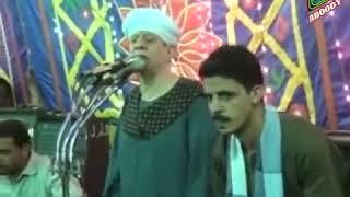 تحميل و مشاهدة الشيخ ياسين التهامى وحفله فى مسقط رأسه قرية الحواتكة MP3