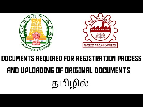 TNEA ONLINE COUNSELLING 2020 ONLINE CERTIFICATES UPLOAD CERTIFICATES NEEDED FULL DETAILS IN TAMIL