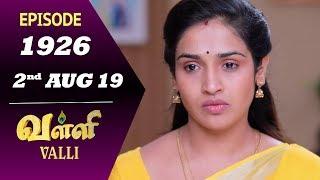 sun tv serial valli today episode youtube - TH-Clip