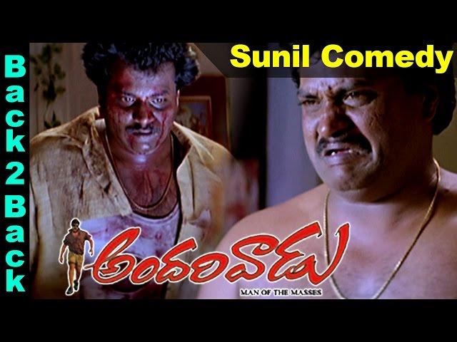 Sunil Back To Back Comedy || Andarivaadu Telugu Full Movie || Chiranjeevi, Tabu, Rimi Sen