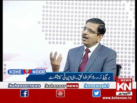 Kohenoor@9 29 March 2020 | Kohenoor News Pakistan
