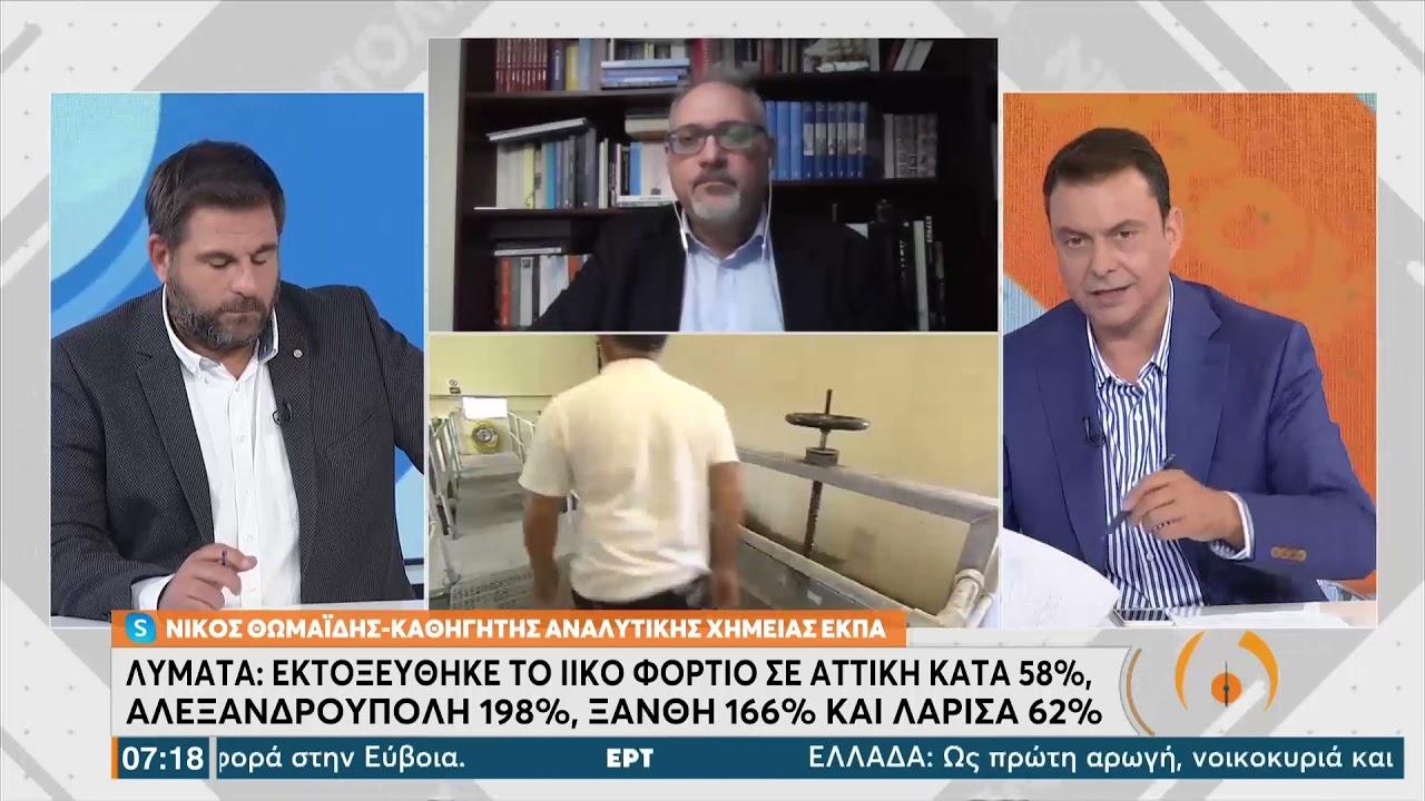 Ν. Θωμαΐδης: Εκτοξεύθηκε το ιικό φορτίο στα λύματα | 29/9/21 | ΕΡΤ