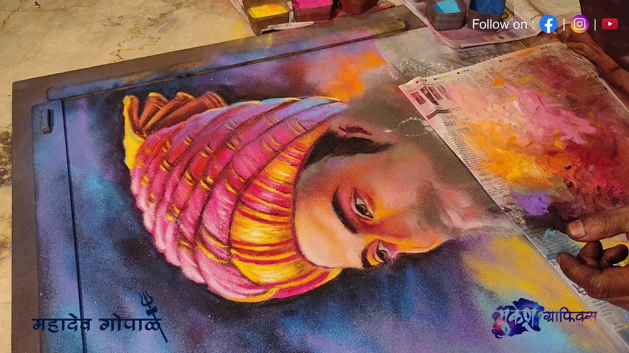 portrait rangoli chatrapathi shivaji maharaj bu mahadev gopale