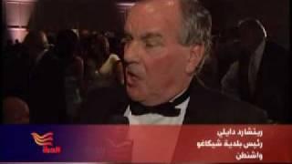 تحميل اغاني جائزة جبران خليل جبران تمنح لشخصيات عربية واميركية MP3