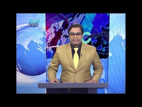01 AM News || রাত ০১টার সংবাদ || 04 April 2021 || ETV News
