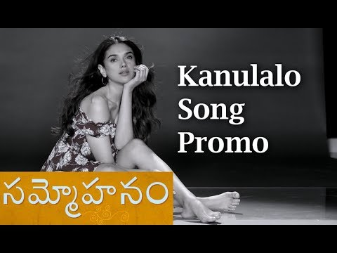 Kanulalo Video Song Promo