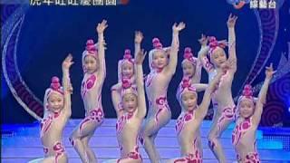 100213 福建雜技團 軟功