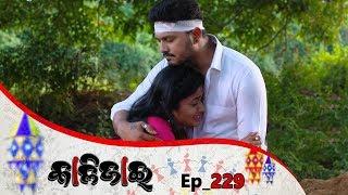 Kalijai   Full Ep 229   10th Oct 2019   Odia Serial – TarangTV