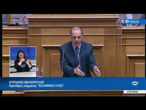 Κ.Βελόπουλος (ΠρόεδροςΕΛΛΗΝΙΚΗ ΛΥΣΗ) (Δημόσιες υπαίθριες συναθροίσεις) (09/07/2020)