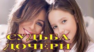 Определена судьба дочери Юлии Началовой!