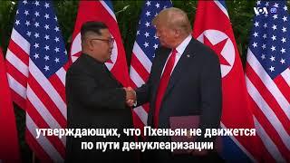 Новости США за 60 секунд – 8 августа 2018 года