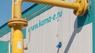 «Кама-Энергетика» - энергия для бизнеса: газопоршневая электростанция - экономим на электроэнергии